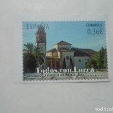 Sellos: SELLO TODOS CON LORCA SANTUARIO DE LA VIRGEN DE LAS HUERTAS 0,36€ CORREOS ESPAÑA FNMT 2012. Lote 212560406