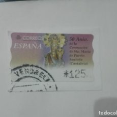 Sellos: SELLO 50 ANIVERSARIO CORONACIÓN DE STA. MARIA DE PUERTO SANTOÑA CANTABRIA ATM 125PTS CORREOS ESPAÑA. Lote 212656125