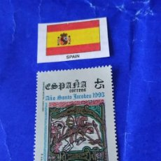 Sellos: ESPAÑA AÑO SANTO JACOBEO (REPRODUCCIÓN) 2. Lote 213283098