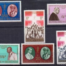 Sellos: BURUNDI/1964/MNH/SC#95-100/ PAPA JUAN XXIII / RELIGION / CATOLICISMO. Lote 213403767