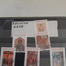 Sellos: BULGARIA RELIGIOSO ARTE SERIE COMPLETA USADA. Lote 213623446