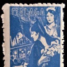 Timbres: VIÑETA SEMANA SANTA MALAGA 1942 RELIGIÓN. Lote 214621791