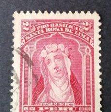 Selos: IMPUESTO POSTAL 1937 PERÚ PRO BASÍLICA SANTA ROSA DE LIMA. Lote 217463262