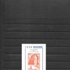 Sellos: BELGICA PRUEBA ESPECIAL VIRGEN DE LOURDES DE 1958. Lote 217905868