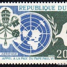 Sellos: MALI/1966/MNH/SC#C36/ VISITA DEL PAPA PABLO VI A LAS NACIONES UNIDAS / RELIGION / CATOLICISMO. Lote 218872332