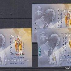 Sellos: 10.- HUNGRIA 2020 CENTENARIO DEL NACIMIENTO DE SAN JUAN PABLO II. Lote 219615843