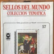 Sellos: SELLOS DEL MUNDO, COLECCIÓN TEMÁTICA, RELIGIÓN. Lote 245736160