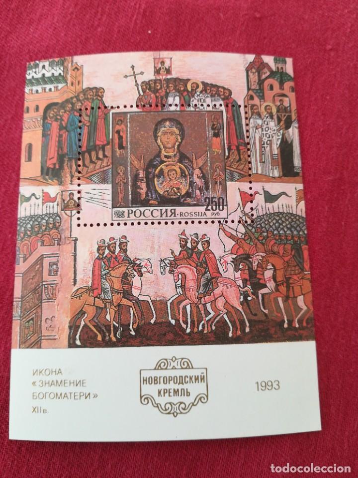 HOJA DE BLOQUE RUSIA 1993 SANTA MARIA, CON GOMA (Sellos - Temáticas - Religión)