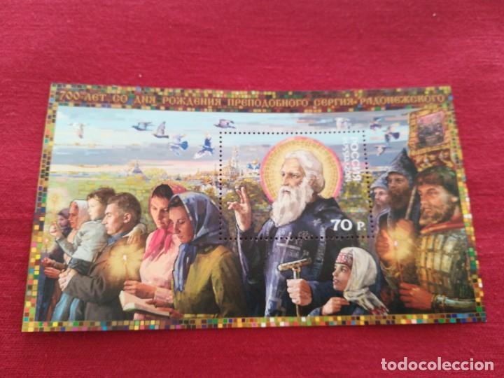 HOJA DE BLOQUE RUSIA 2014 ARTE, RELIGIÓN, CON GOMA (Sellos - Temáticas - Religión)