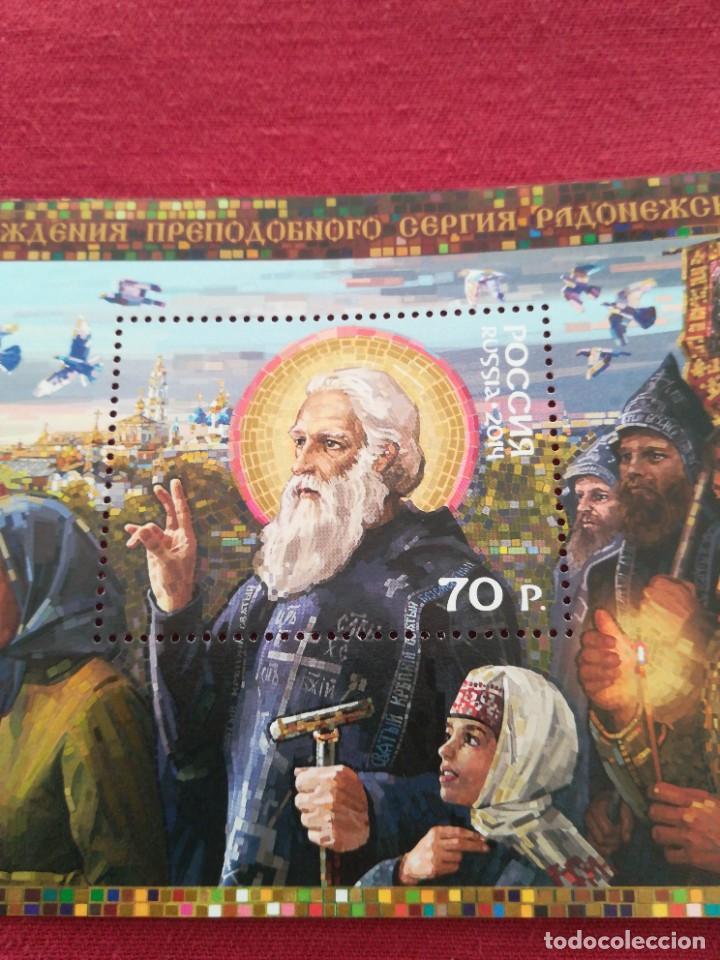 Sellos: Hoja de bloque Rusia 2014 arte, religión, con goma - Foto 2 - 220069806