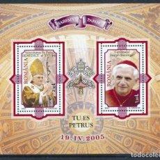 Sellos: RUMANIA 2005 HB IVERT 293 *** INICIO DEL PONTIFICADO DE S. S. EL PAPA BENEDICTO XVI - RELIGIÓN. Lote 220088147