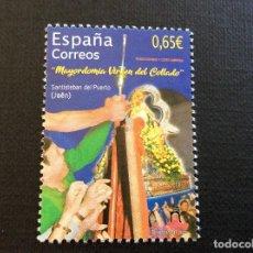 Sellos: ESPAÑA AÑO 2020. MAYORDOMIA VIRGEN DEL COLLADO, EN SANTISTEBAN DEL PUERTO, JAEN. Lote 220125866