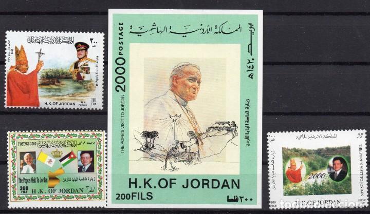 JORDANIA /2000/MNH/SC#1682-5/VISITA DEL PAPA JUAN PABLO II A JORDANIA / SET COMPLETO (Sellos - Temáticas - Religión)