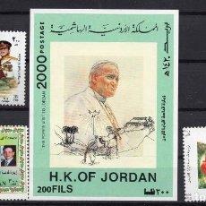 Sellos: JORDANIA /2000/MNH/SC#1682-5/VISITA DEL PAPA JUAN PABLO II A JORDANIA / SET COMPLETO. Lote 222214141