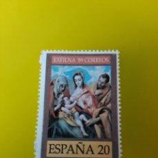 Sellos: EL GRECO ARTE SAGRADA FAMILIA EXFILMA 1989 SH 3012 TAMBIÉN TENEMOS PRUEBA OFICIAL 19. Lote 222298957