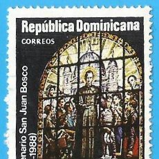 Sellos: REP. DOMINICANA. 1988. SAN JUAN BOSCO. SALESIANOS. Lote 222405661
