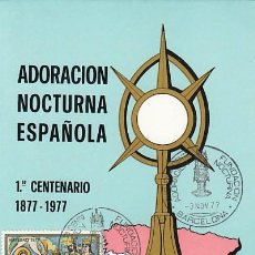 Sellos: AÑO 1977, CENTENARIO DE LA ADORACION NOCTURNA ESPAÑOLA, EN TARJETA DE LA ORGANIZACION. Lote 222456785