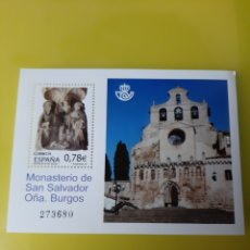 Sellos: ESPAÑA 2010 BURGOS SALVADOR OÑA RELIGIÓN ARQUITECTURA EDIFIL 4611 HOJA BLOQUE NUEVO O USADA. Lote 222457088