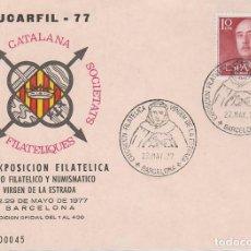 Sellos: AÑO 1977, EXPOSICION VIRGEN DE LA ESTRADA, FC DE SF. Lote 222457217
