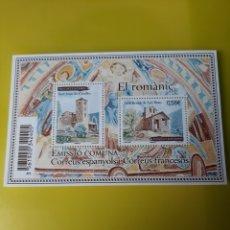 Sellos: ANDORRA ESPAÑA SERIE COMPLETA NUEVA O USADA HOJA BLOQUE ROMÁNICO IGLESIA CASELLES / SANT ROMA BONS. Lote 222522903