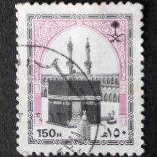 Sellos: 1990 ARABIA SAUDITA LA KAABA. Lote 222843331
