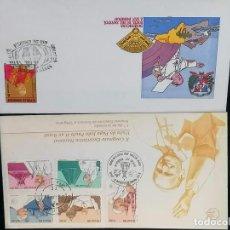 Selos: JUAN PABLO II BRASIL, REP DOMINICANA SELLOS CORRESPONDENCIA SERIE 1980,1979. Lote 223040501