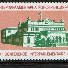 Sellos: BULGARIA CONFERENCIA INTERPARLAMENTARIA 1977. Lote 223691981