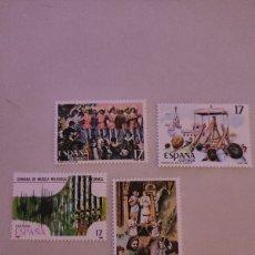 Sellos: SELLOS ESPAÑA EDIFIL 2840 AÑO 1986. GRANDES FIESTAS POPULARES ESPAÑOLAS.. Lote 224917665