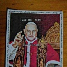 Selos: ZAIRE - HOJA BLOQUE - VALOR FACIAL 250 K -AÑO 1979 - PAPA JUAN XXIII. Lote 225404770