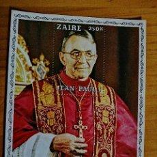 Selos: ZAIRE - HOJA BLOQUE - VALOR FACIAL 250 K - AÑO 1979 - PAPA JUAN PABLO I - YV 13. Lote 225405060