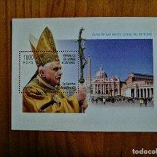 Selos: GUINEA ECUATORIAL, HOJA BLOQUE, AÑO 2006 - PLAZA DE SAN PEDRO. SELLO DE SU SANTIDAD BENEDICTO XVI. Lote 225406005