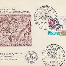 Sellos: EDIFIL 2315, VII CENTENARIO SAN JORGE EN ALCOY, PRIMER DIA ESPECIAL DE 23-4-1976 SOBRE OFICIAL EXPOS. Lote 226309150