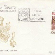 Sellos: EDIFIL 2306, VIRGEN PEREGRINA PONTEVEDRA, AÑO SANTO COMPOSTELANO, PRIMER DIA 2-1-1976 SOBRE SFC. Lote 226309930
