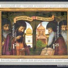 Sellos: UA619 UKRAINE 2003 MNH MONASTERIES. Lote 226329475