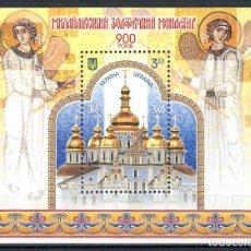 Sellos: UA1029 UKRAINE 2008 MNH THE 900TH ANNIVERSARY OF MIKHAILOVSKY MONASTERY. Lote 226329850