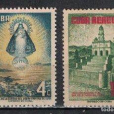 Sellos: 510-2 CUBA 1956 NG THE VIRGIN OF CHARITY, EL COBRO. Lote 226333985