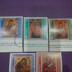 Sellos: SELLOS R. BULGARIA MTDO/1979/ICONOS/RELIGION/ARTE/PINTURAS/VIRGEN/NIÑO/CRENCIAS/MURALES/CUADROS/. Lote 226373093