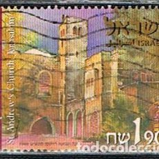 Sellos: ISRAEL Nº 1549, PEREGRINAJE A TIERRA SANTA: IGLESIA DE SAN ANDRÉS EN JERUSALÉN, USADO. Lote 227731280