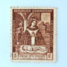 Sellos: SELLO POSTAL REPUBLICA DOMINICANA 1942, 5 ¢, NTRA. SRA. DE LA ALTAGRACIA, USADO. Lote 229765120