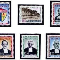 Timbres: NICARAGUA 1958 - HOMENAJE A LOS HERMANOS DE LAS ESCUELAS CRISTIANAS - AEREOS - NUEVOS. Lote 232036715