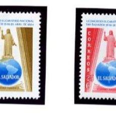 Sellos: EL SALVADOR - 1964 - IL CONGRESO EUCARISTICO NACIONAL - 4 VALORES - NUEVOS. Lote 232041050