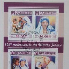 Sellos: SANTA TERESA DE CALCUTA HOJA BLOQUE DE SELLOS USADOS DE MOZAMBIQUE 2015 EMISIÓN OFICIAL. Lote 267434209