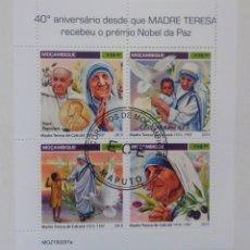 Sellos: SANTA TERESA DE CALCUTA HOJA BLOQUE DE SELLOS USADOS DE MOZAMBIQUE 2019 EMISIÓN OFICIAL. Lote 267434734