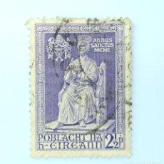 Sellos: SELLO POSTAL IRLANDA 1950 , 2 1/2 P , AÑO SANTO, USADO. Lote 233544990