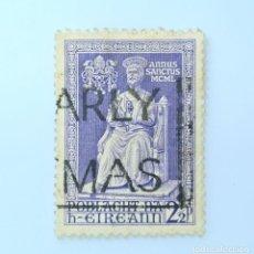 Sellos: SELLO POSTAL IRLANDA 1950 , 2 1/2 P , AÑO SANTO, USADO. Lote 233545535
