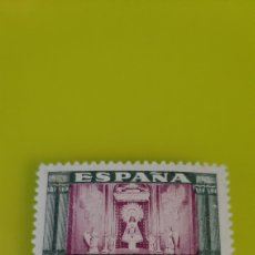 Sellos: 1946 ESPAÑA VIRGEN PILAR ZARAGOZA EDIFIL 998 NUEVA RELIGIÓN FILATELIA COLISEVM. Lote 236299035
