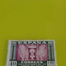 Sellos: EDIFIL 998 NUEVA VIRGEN PILAR ZARAGOZA 1946 ESPAÑA FILATELIA COLISEVM. Lote 236299260