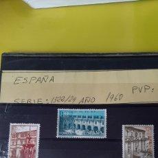 Sellos: SAMOS LUGO MONASTERIO 1960 EDIFIL 1322/4 SERIE COMPLETA NUEVA FILATELIA COLISEVM COLECCIONISMO. Lote 236371530