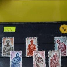 Timbres: 1962 ESPAÑA BERRUGUETE EDIFIL 1438/1443 NUEVA SERIE COMPLETA ARTE SANTOS RELIGIÓN ESPAÑA 1961. Lote 236378540