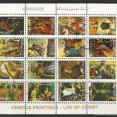 Sellos: AJMAN STATE - 1973 - BLOQUE DE 16 SELLOS DE FAMOSAS DE PINTURAS VIDA DE CRISTO - SELLADO. Lote 236426180